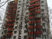 Квартиры,  Москва Профсоюзная, цена 13 000 000 рублей, Фото