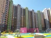 Квартиры,  Московская область Одинцово, цена 5 050 000 рублей, Фото