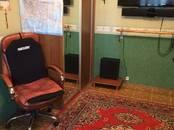 Квартиры,  Москва Теплый стан, цена 5 950 000 рублей, Фото