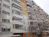Квартиры,  Новосибирская область Новосибирск, цена 3 455 000 рублей, Фото