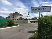 Дома, хозяйства,  Московская область Домодедово, цена 17 900 000 рублей, Фото