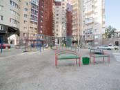 Квартиры,  Новосибирская область Новосибирск, цена 5 590 000 рублей, Фото