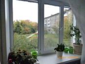 Квартиры,  Новосибирская область Новосибирск, цена 1 952 000 рублей, Фото