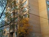 Квартиры,  Москва Водный стадион, цена 8 000 000 рублей, Фото