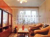 Квартиры,  Новосибирская область Новосибирск, цена 2 055 000 рублей, Фото