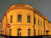 Офисы,  Москва Парк культуры, цена 506 000 000 рублей, Фото
