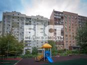 Квартиры,  Москва Бульвар Дмитрия Донского, цена 5 499 000 рублей, Фото