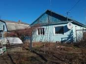 Дома, хозяйства,  Амурская область Другое, цена 1 100 000 рублей, Фото