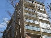 Квартиры,  Москва Павелецкая, цена 14 000 000 рублей, Фото