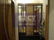 Квартиры,  Москва Котельники, цена 5 000 000 рублей, Фото