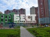 Квартиры,  Москва Выхино, цена 3 719 520 рублей, Фото