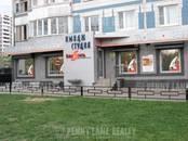Здания и комплексы,  Москва Молодежная, цена 89 200 000 рублей, Фото