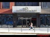 Квартиры,  Новосибирская область Новосибирск, цена 7 405 000 рублей, Фото
