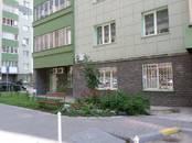 Квартиры,  Новосибирская область Новосибирск, цена 4 760 000 рублей, Фото