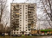 Квартиры,  Москва Выхино, цена 8 200 000 рублей, Фото