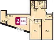 Квартиры,  Московская область Томилино, цена 5 172 880 рублей, Фото