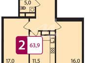 Квартиры,  Московская область Томилино, цена 4 090 720 рублей, Фото