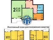 Квартиры,  Москва Беляево, цена 7 800 000 рублей, Фото