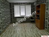 Офисы,  Краснодарский край Краснодар, цена 3 250 000 рублей, Фото
