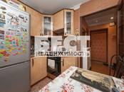 Квартиры,  Москва Коломенская, цена 5 600 000 рублей, Фото