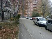 Квартиры,  Новосибирская область Новосибирск, цена 2 540 000 рублей, Фото