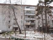 Квартиры,  Новосибирская область Бердск, цена 3 500 000 рублей, Фото
