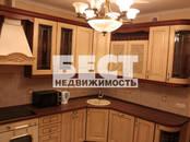 Квартиры,  Москва Молодежная, цена 20 990 000 рублей, Фото