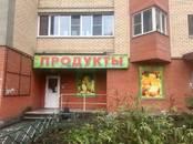 Офисы,  Московская область Люберцы, цена 123 200 рублей/мес., Фото