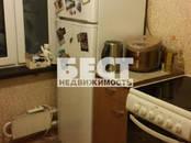 Квартиры,  Москва Коломенская, цена 5 249 000 рублей, Фото
