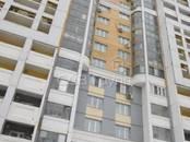 Квартиры,  Москва Молодежная, цена 8 780 000 рублей, Фото