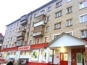 Квартиры,  Тюменскаяобласть Тюмень, цена 1 550 000 рублей, Фото