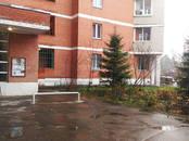 Квартиры,  Москва Троицк, цена 6 800 000 рублей, Фото