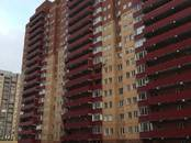 Квартиры,  Новосибирская область Новосибирск, цена 2 760 000 рублей, Фото