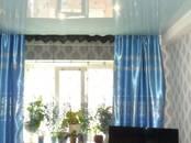 Квартиры,  Новосибирская область Новосибирск, цена 4 100 000 рублей, Фото