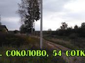 Земля и участки,  Смоленская область Смоленск, цена 600 000 рублей, Фото