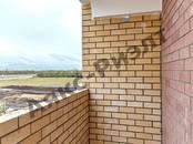 Квартиры,  Краснодарский край Краснодар, цена 1 970 000 рублей, Фото