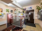 Квартиры,  Москва Калужская, цена 7 300 000 рублей, Фото