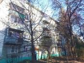 Квартиры,  Московская область Коломна, цена 2 150 000 рублей, Фото