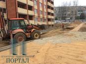 Квартиры,  Москва Теплый стан, цена 1 750 000 рублей, Фото