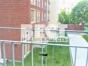 Квартиры,  Москва Парк культуры, цена 77 721 210 рублей, Фото