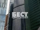 Квартиры,  Москва Международная, цена 81 336 150 рублей, Фото