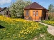 Дома, хозяйства,  Москва Новофедоровское, цена 14 970 000 рублей, Фото