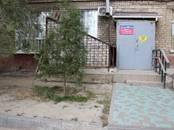 Офисы,  Волгоградскаяобласть Волгоград, цена 25 000 рублей/мес., Фото