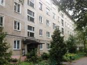 Квартиры,  Московская область Дмитров, цена 900 000 рублей, Фото