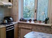 Квартиры,  Московская область Серпухов, цена 2 700 000 рублей, Фото