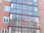 Квартиры,  Новосибирская область Новосибирск, цена 4 796 000 рублей, Фото