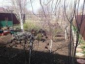 Дома, хозяйства,  Краснодарский край Краснодар, цена 6 150 000 рублей, Фото
