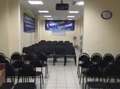 Офисы,  Московская область Раменский район, цена 12 500 000 рублей, Фото