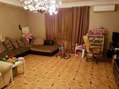 Квартиры,  Краснодарский край Краснодар, цена 4 700 000 рублей, Фото