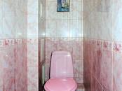 Квартиры,  Краснодарский край Краснодар, цена 4 199 250 рублей, Фото